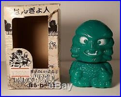 Creature From The Black Lagoon Hora World Figure 1985 Horror Japan Maba Zombies